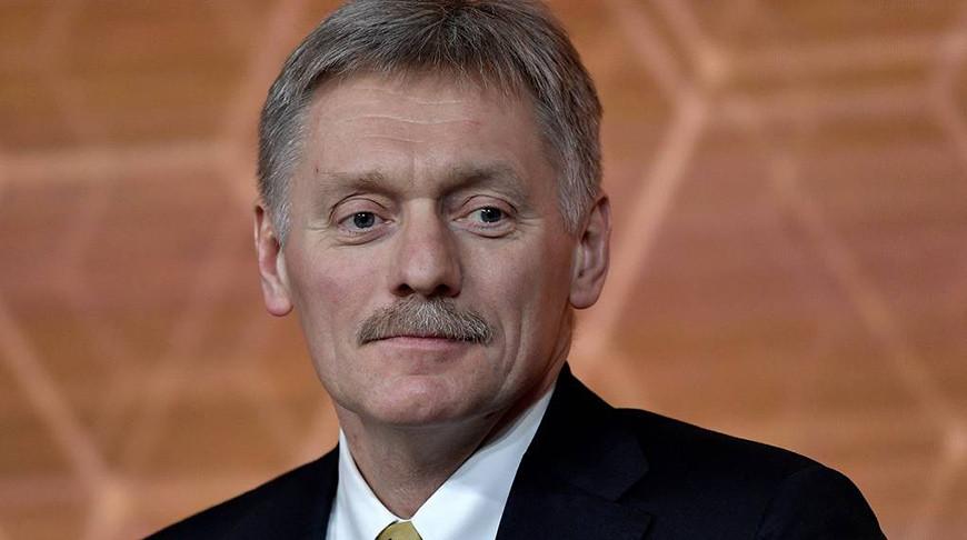 Дмитрий Песков. Фото ТАСС