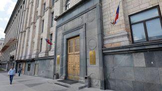 Здание министерства экономического развития РФ. Фото ТАСС