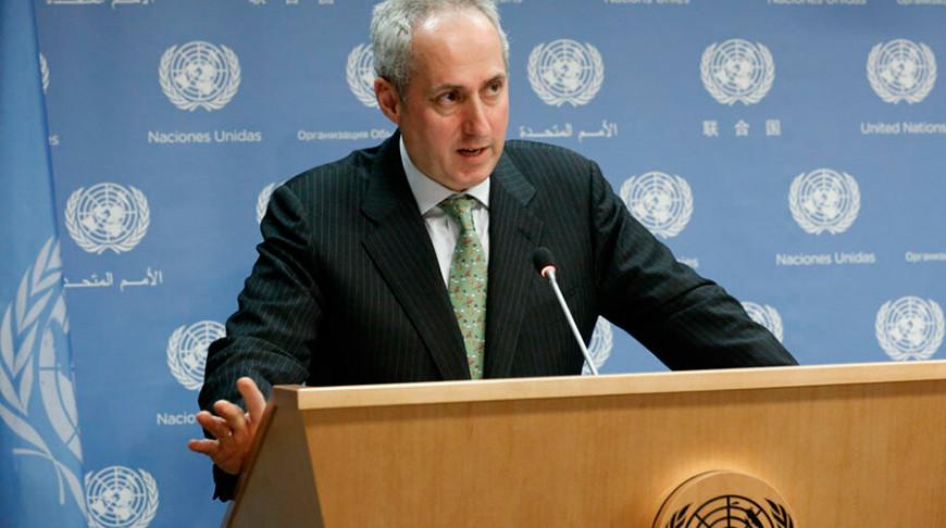 Стефан Дюжаррик.Фото ООН