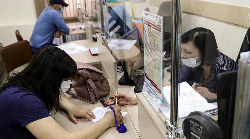 Безработица в России выросла до максимума за 8 лет