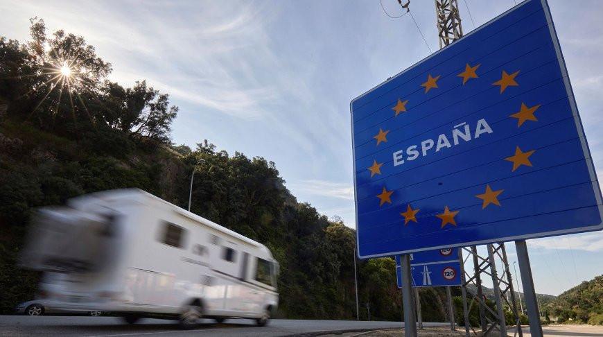 Франция и Испания открыли общую границу