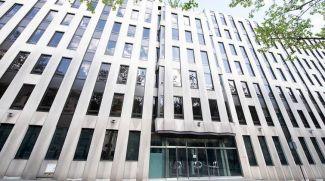 Здание МВФ в Париже. Фото Reuters
