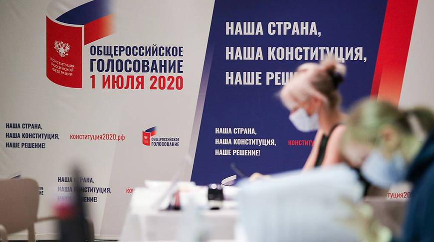 Основной день голосования по изменениям в Конституцию проходит в России