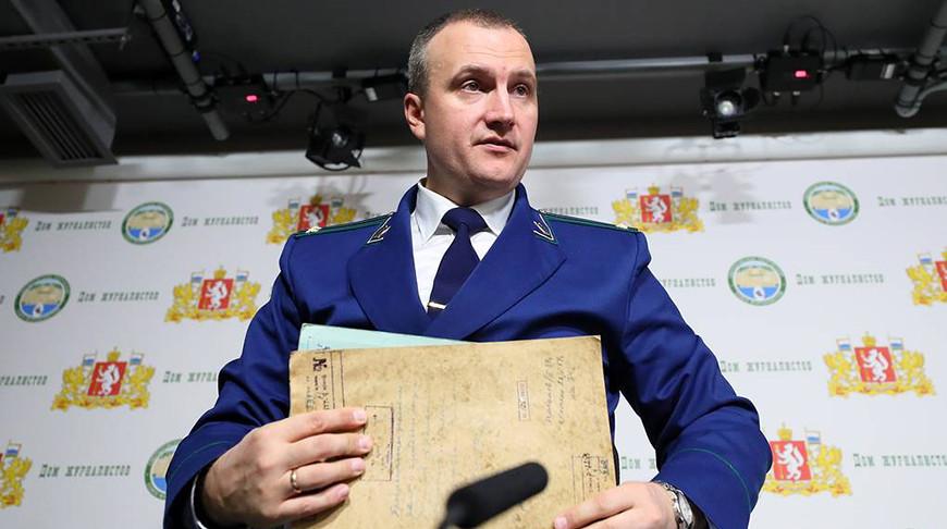 Андрей Курьяков. Фото ТАСС