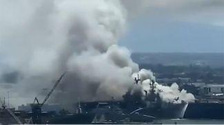 Скриншот видео ABC-10
