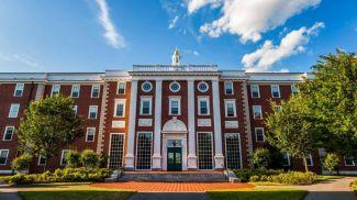 Гарвард. Фото 2u.com