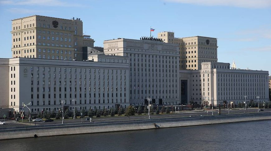 Министерство обороны Российской Федерации. Фото ТАСС