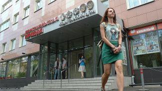 Фото kp.ru