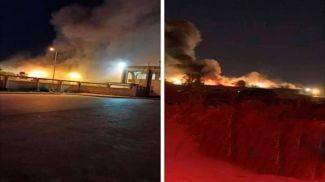 Фото  Akhbar Libya 24