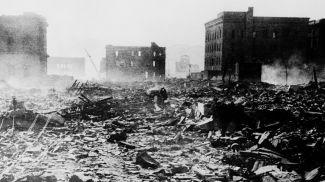 Хиросима после того, как на город была сброшена ядерная бомба в августе 1995 года. Фото ООН