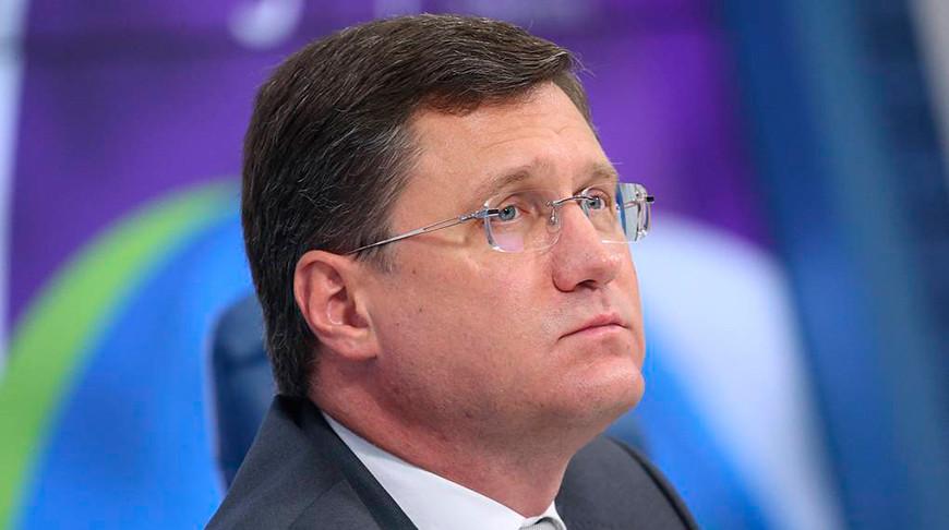 Александр Новак. Фото ТАСС