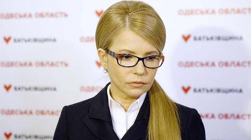 Юлия Тимошенко. Фото ТАСС