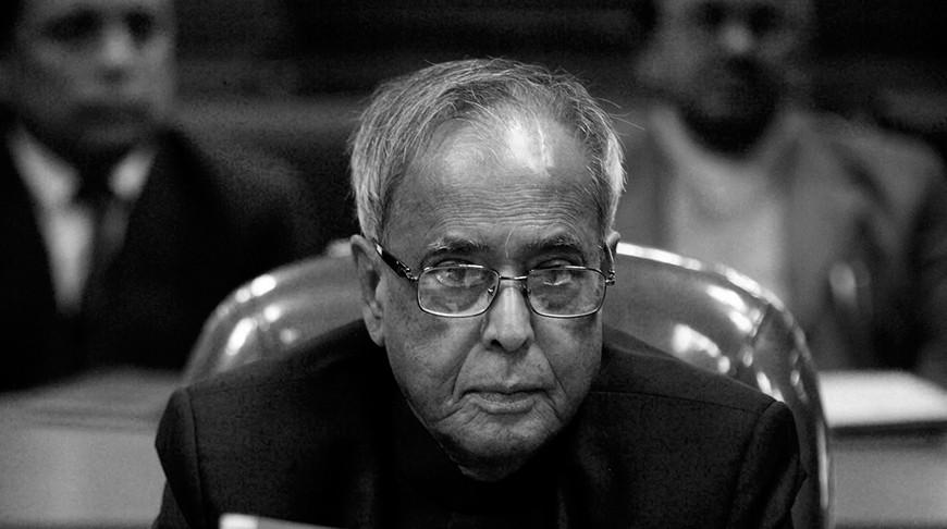 Пранаб Кумар Мукерджи. Фото   Reuters