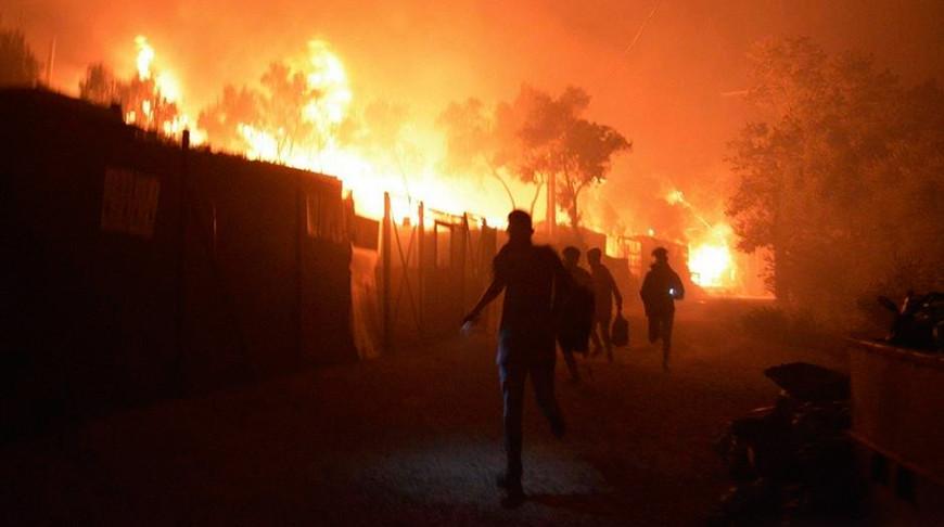 ЕС окажет экстренную помощь беженцам на греческом острове Лесбос