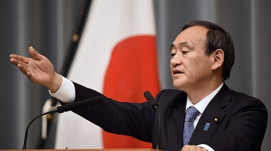 Есихидэ Суга избран новым председателем правящей партии Японии