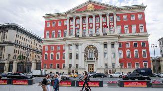 Здание мэрии Москвы . Фото ТАСС