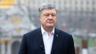 Петр Порошенко. Фото  ukranews.com