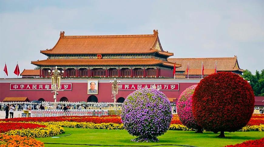 Фото  mp.weixin.qq.com