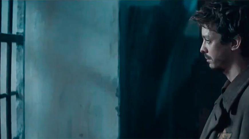 """Кадр из фильма """"Уроки фарси"""""""