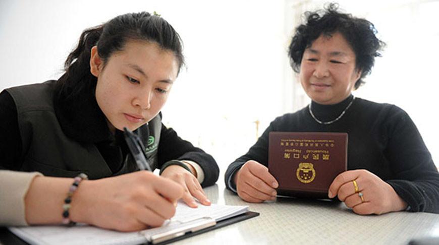 В Китае пройдет общенациональная перепись населения.