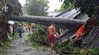 Фото Inquirer