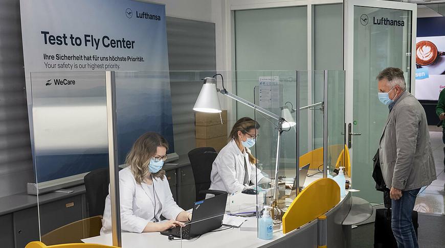 Фото Lufthansa Group