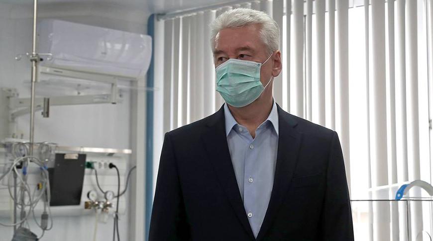 Сергей Собянин. Фото ТАСС