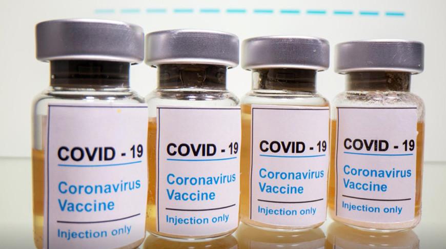 Компания Moderna заявила, что ее вакцина от коронавируса эффективна на  94,5% | Новости Беларуси|БелТА