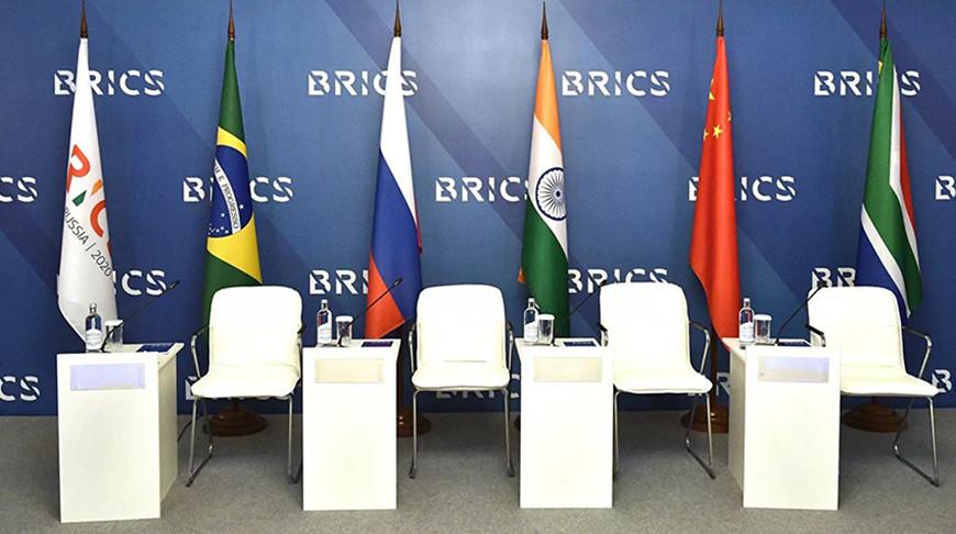 Фото brics-russia2020.ru