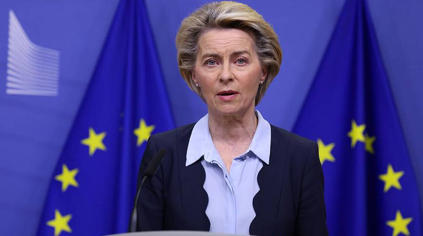 Урсула фон дер Ляйен. Фото  EPA - EFE