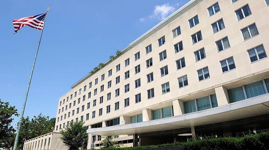 Здание Госдепартамента США . Фото   EPA