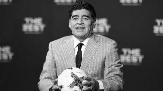 Диего Марадона. Фото  EPA