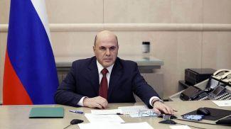 Михаил Мишустин. Фото из архива ТАСС