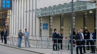 Штаб-квартира ОПЕК в Вене . Фото   Associated Press