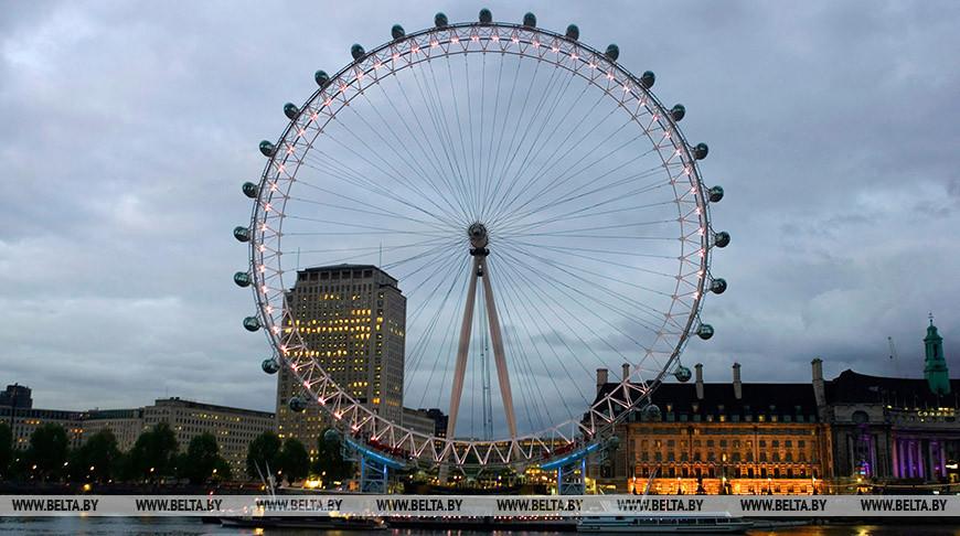 Лондон. Фото из архива
