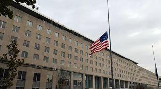 Госдепартамент США. Фото U.S. State Department
