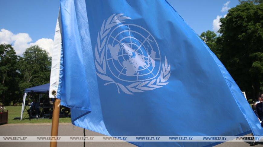Россия, Вьетнам и ЮАР призвали завершить процесс деколонизации
