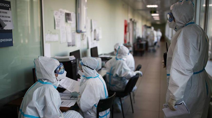 В России выявили 28 948 заразившихся коронавирусом за сутки - максимум с 6 декабря
