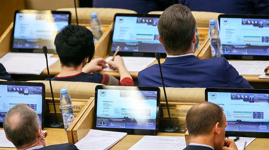 В России ввели уголовную ответственность за клевету в интернете
