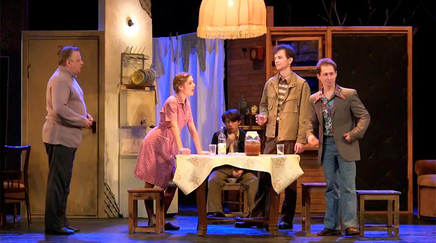 Сцена из спектакля. Фото БАТД