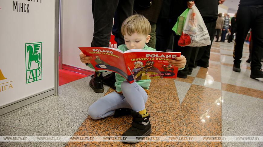 Детскую программу представят в выходные на книжной выставке в Минске