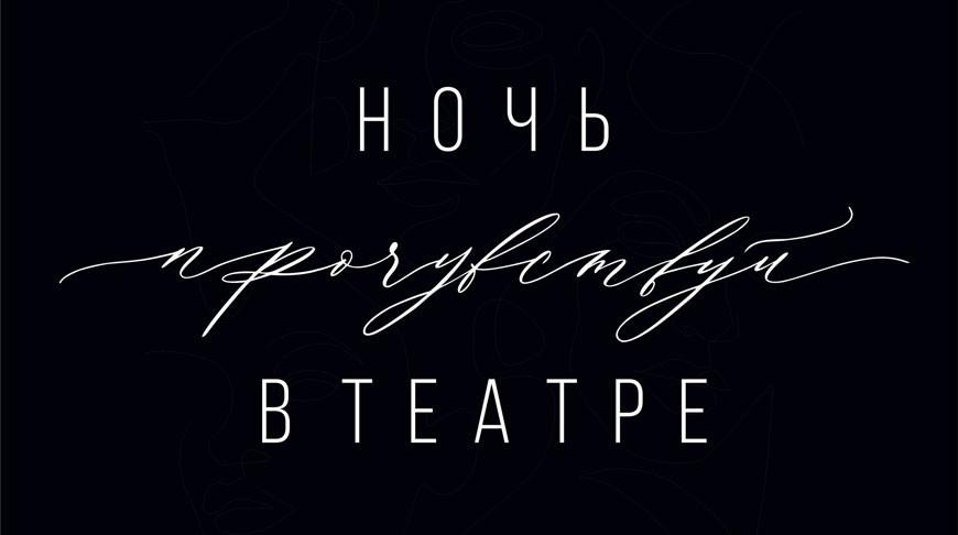 Фото из VK-аккаунта Брестский академический театр драмы