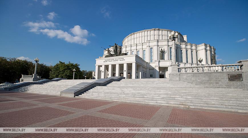 Оперу Большого театра Беларуси «Дикая охота короля Стаха» можно посмотреть онлайн