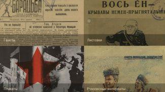 Фото Национальной библиотеки Беларуси