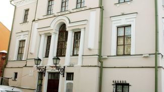 Государственный музей истории театральной и музыкальной культуры. Фото из архива