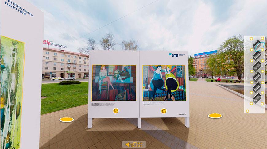 Скриншот с онлайн-выставки