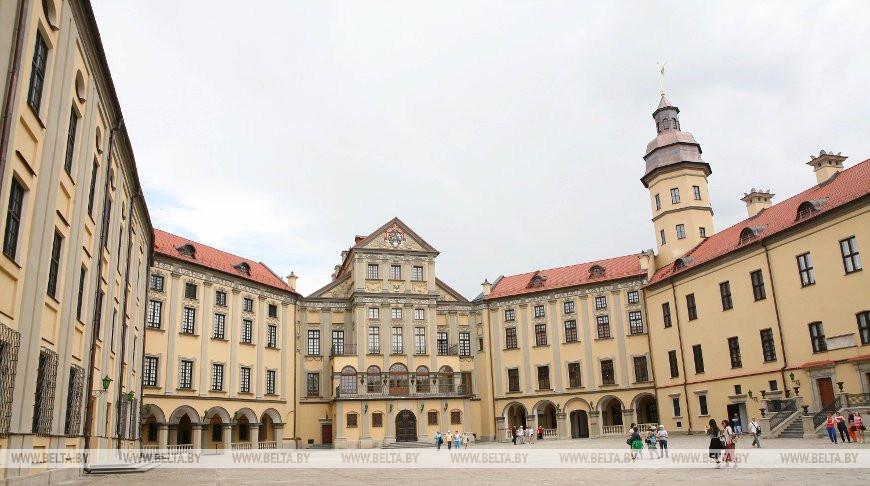 Несвижский замок. Фото из архива