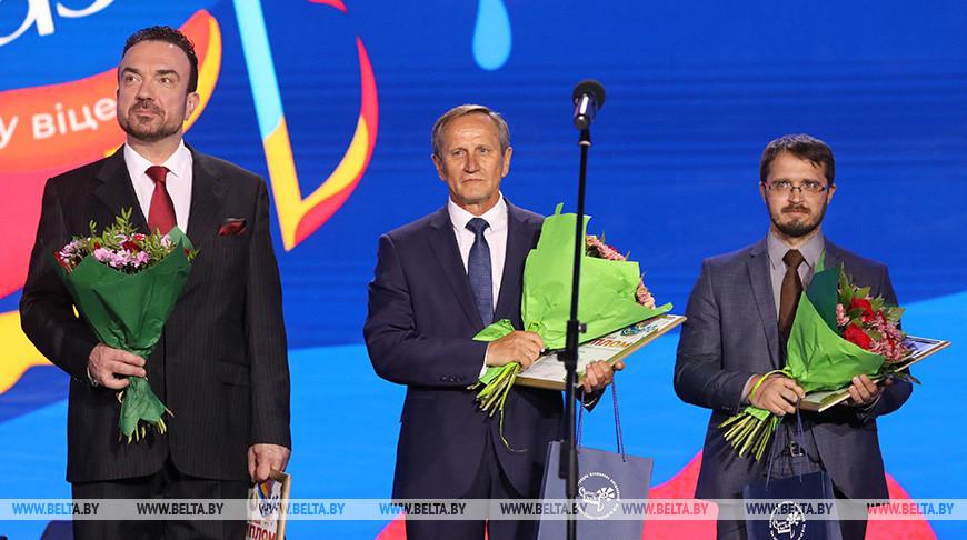 Дипломы Союзного государства вручили деятелям культуры на «Славянском базаре в Витебске»