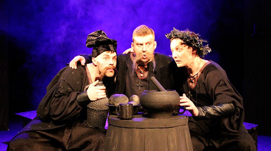 Сцена из спектакля. Фото театра