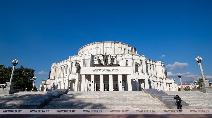 Премьера 'Пер Гюнт' Большого театра расскажет о самоопределении человека и поиске жизненного пути